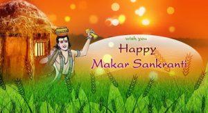Happy Sankranthi Messages Greetings